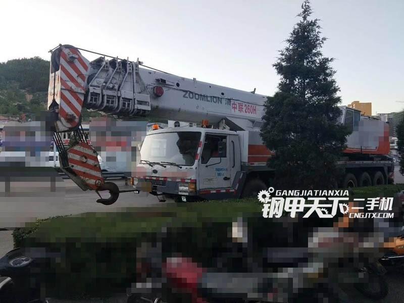 中联重科QY130V汽车吊