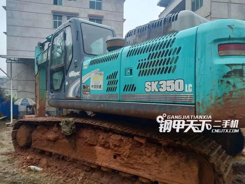 神钢SK350挖掘机