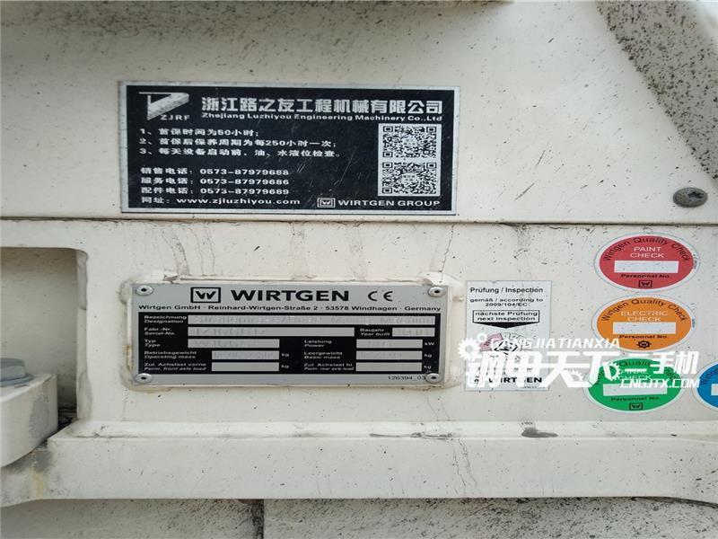 维特根  W1000F  铣刨机