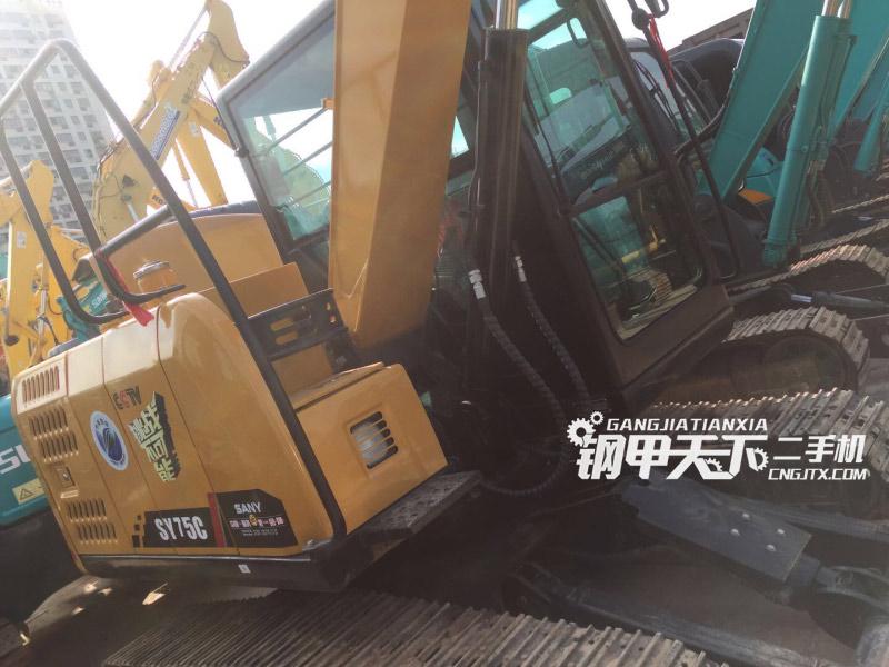 三一重工  SY75C  挖掘机