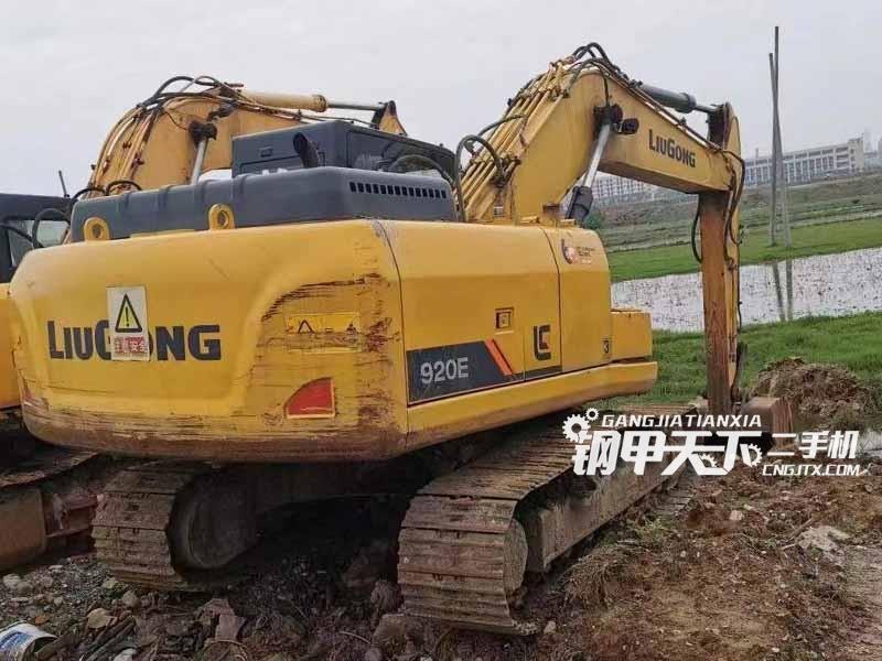 柳工  920E  挖掘机