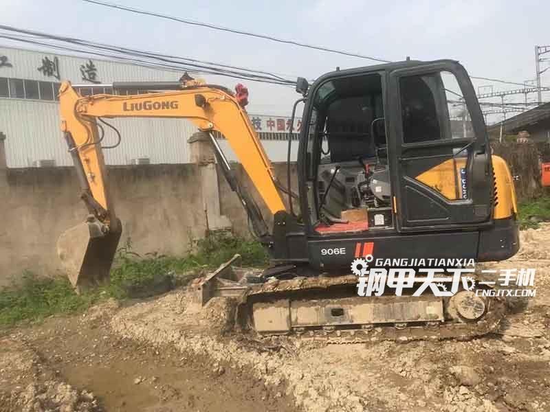 柳工  906E  挖掘机